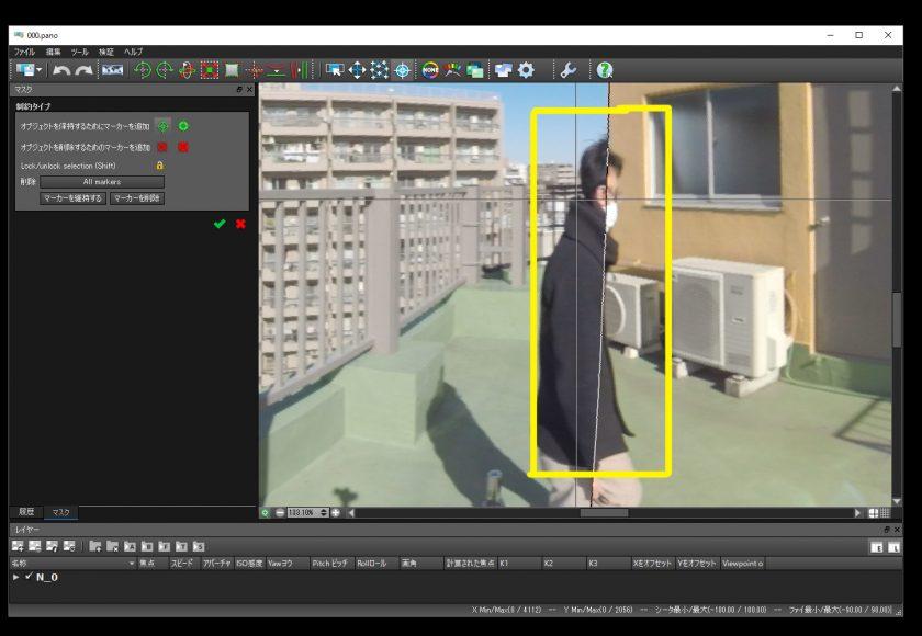 ステッチのズレを調整360度動画のステッチ境界線を変更する